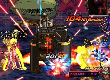 ScreenShot2011_0501_182558688.jpg