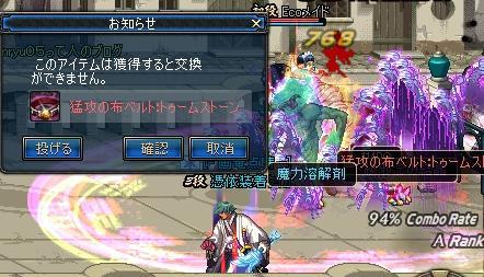 ScreenShot2011_0502_175420346.jpg