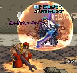 ScreenShot2011_0502_181409029.jpg