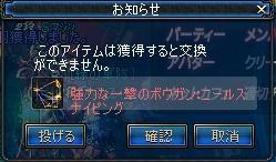 ScreenShot2011_0528_103843538.jpg