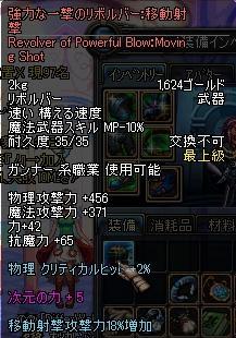 ScreenShot2011_0531_233439366.jpg