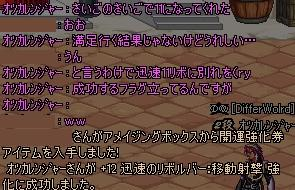 ScreenShot2011_0601_214849815.jpg
