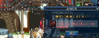ScreenShot2011_0606_172335886.jpg
