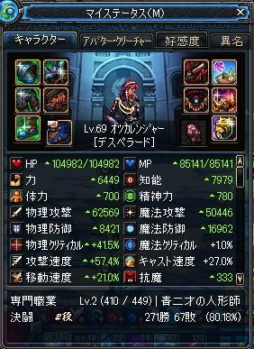ScreenShot2011_0606_230829771.jpg