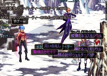 ScreenShot2011_0625_113006016.jpg