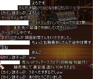ScreenShot2011_0625_134139706.jpg