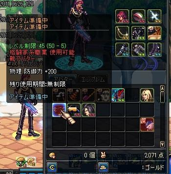 ScreenShot2011_0626_120929269.jpg