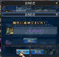 ScreenShot2011_0702_222839060.jpg