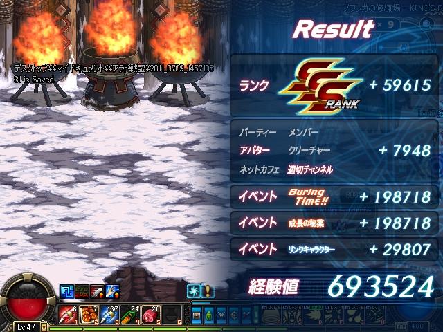 ScreenShot2011_0709_145720227.jpg
