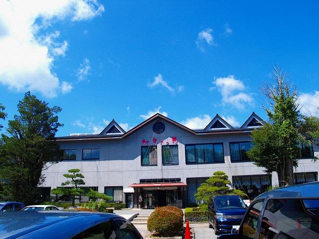 s-iyppP9054609紅富士の湯