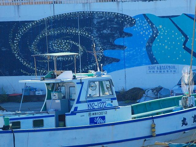 s-iyppP9134838漁港ー絵2