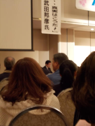 20120327_武田先生着席
