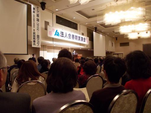 20120327_武田先生講演1