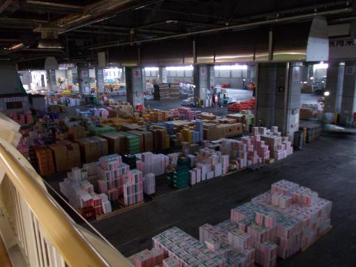 20120223_札幌中央卸売市場見学1