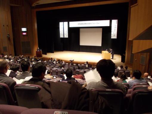 20120224_北海道施設園芸高度化フォーラムatかでる2.7