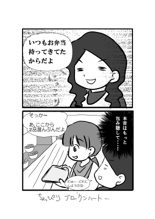 14-02.jpg