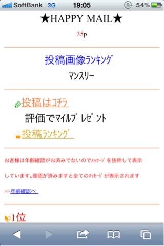 iphone_20111023191039.jpg