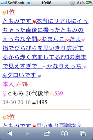 iphone_20111023204347.jpg