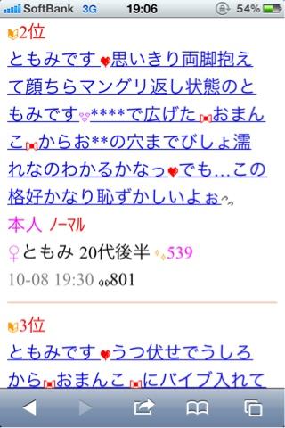 iphone_20111023204412.jpg