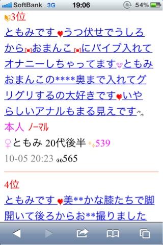 iphone_20111023204423.jpg