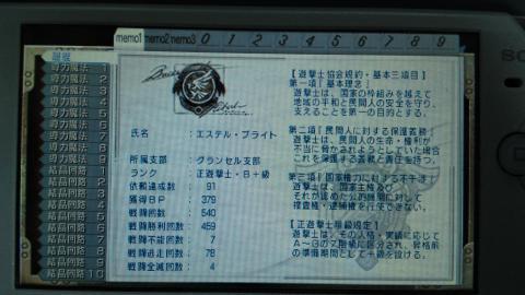 SN3J0237_convert_20110330222408.jpg