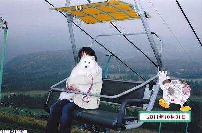 千円で購入の写真