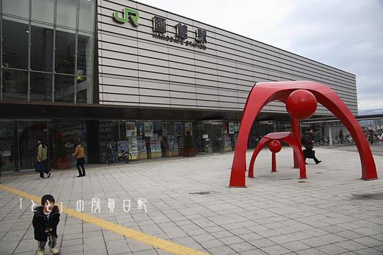函館旅05