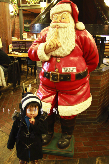 函館旅20