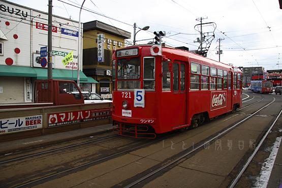 函館旅31