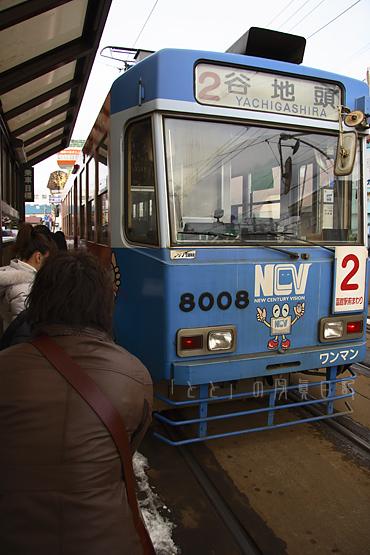 函館旅32