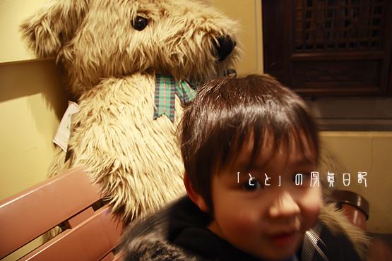 函館旅42