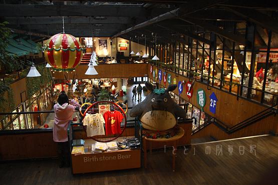 函館旅51