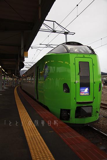 函館旅60
