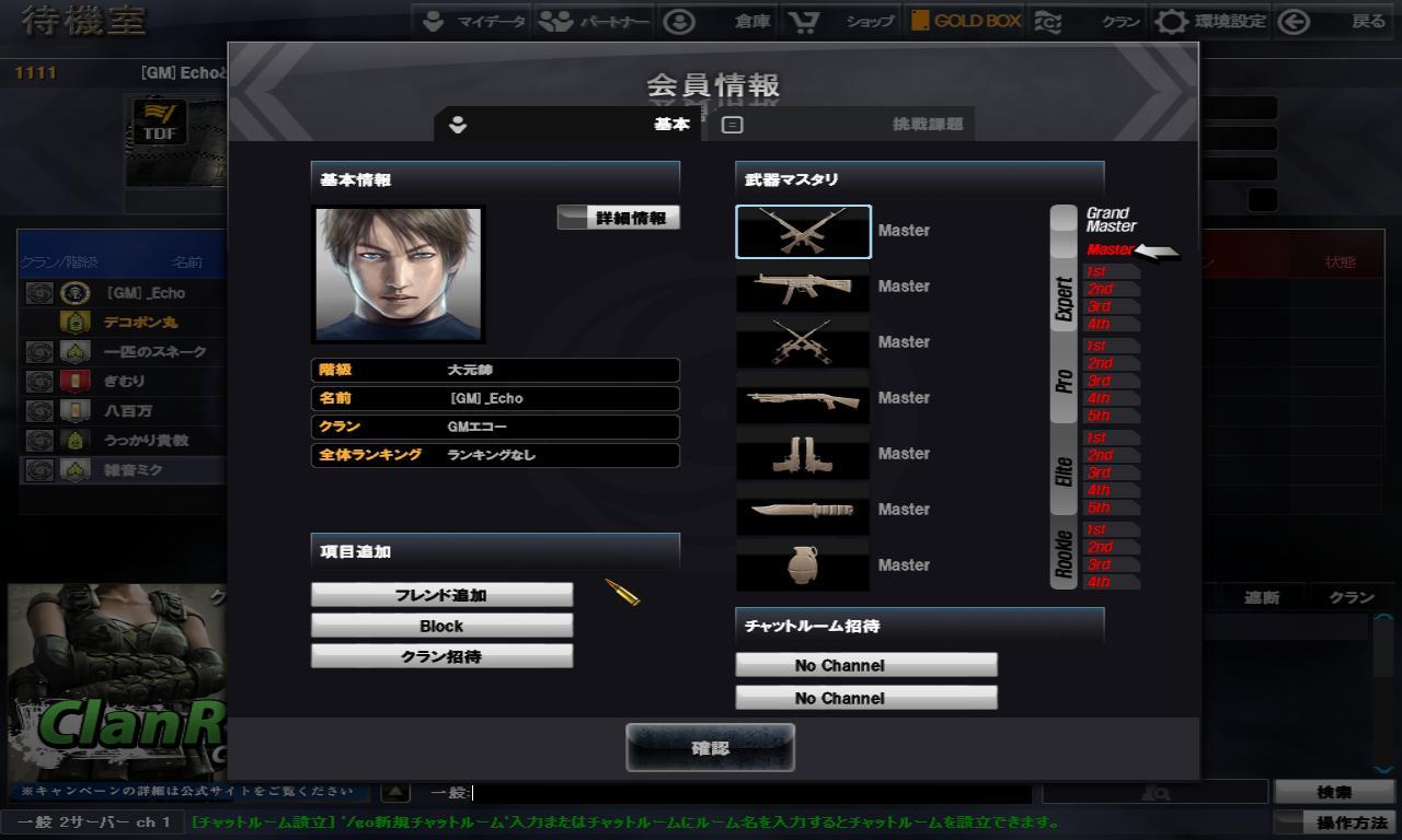 ScreenShot0830213534.jpg