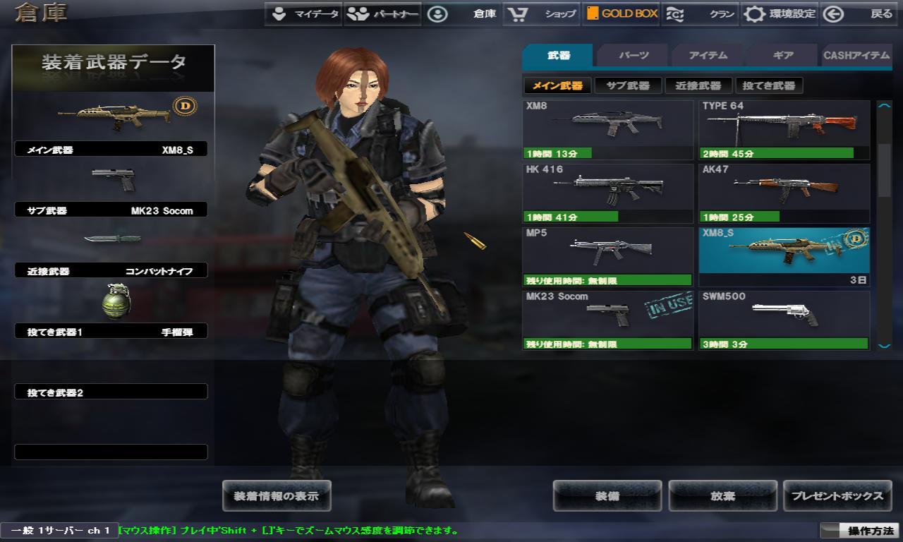 ScreenShot0831032925.jpg