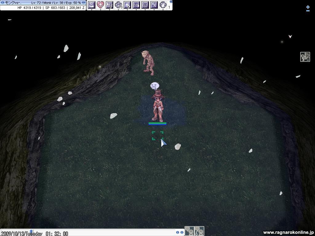 screenverdandi001_20091015014725.jpg