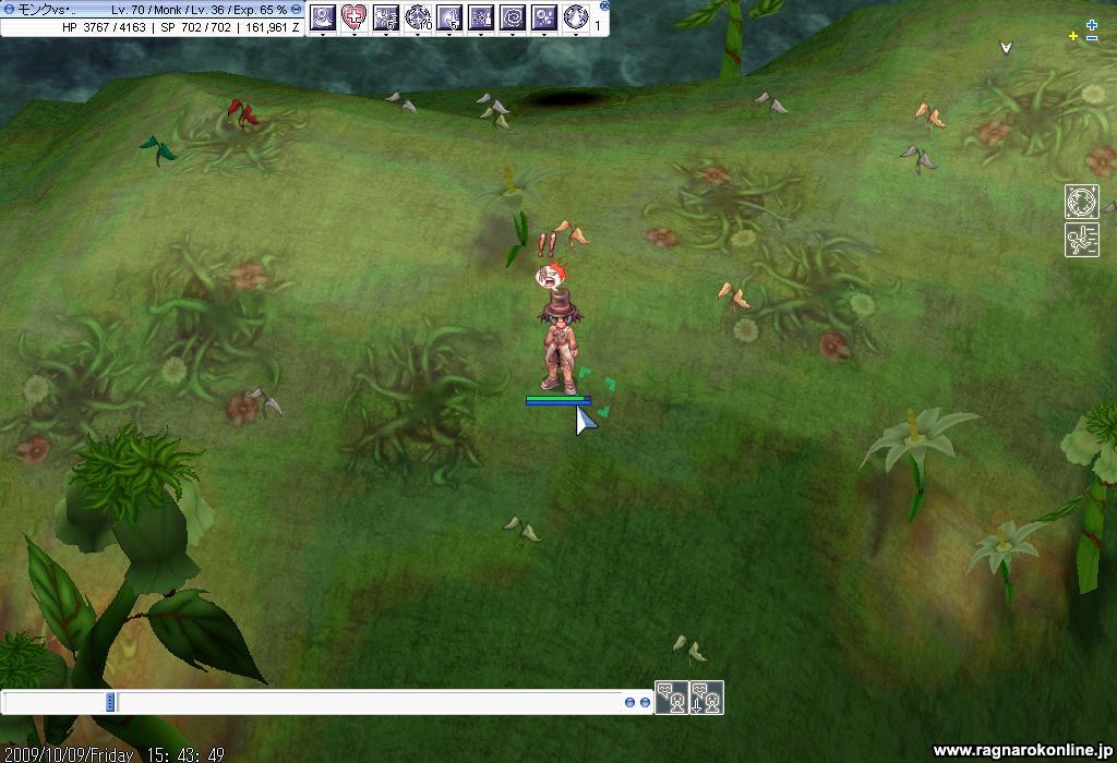 screenverdandi003_20091009154806.jpg