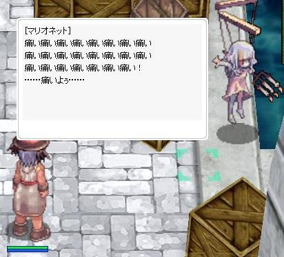 screenverdandi005_20091015015421.jpg