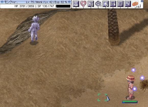 screenverdandi017.jpg