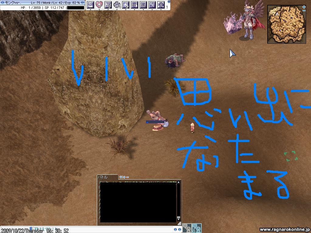 screenverdandi020.jpg