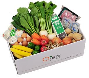 野菜詰め合わせ1980円(送料無料)