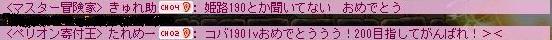 Maple111216_204950.jpg