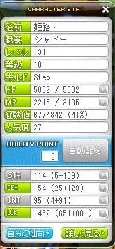 Maple111231_054215.jpg