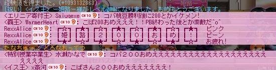 Maple120108_231148.jpg