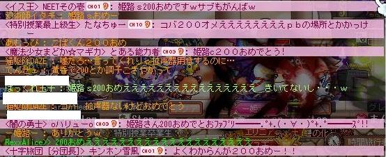 Maple120108_231249.jpg