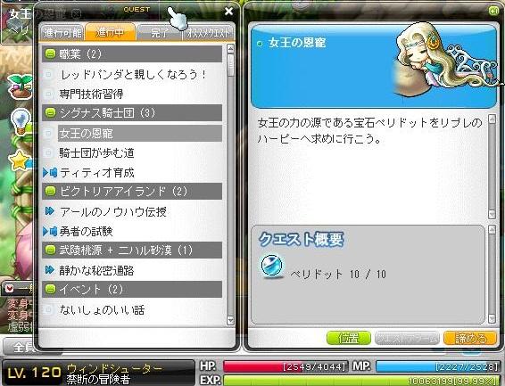 Maple120118_203714.jpg