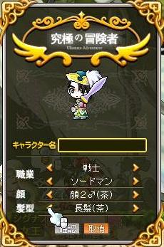 Maple120118_205552.jpg
