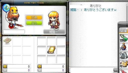 Maple120118_214938.jpg