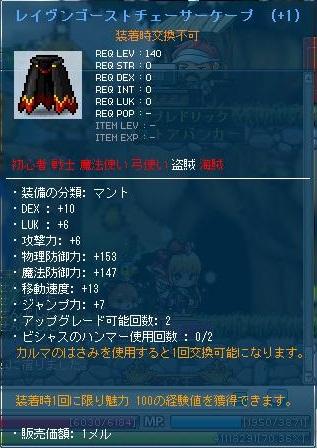 Maple120128_1208.jpg