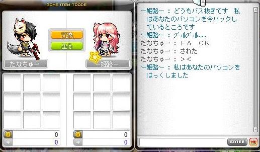 Maple120129_002627.jpg